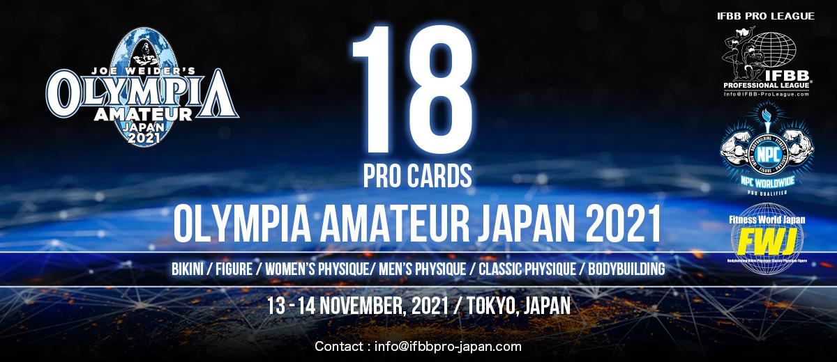 2021 Amateur Olympia Japan Pro Qualifier Ifbb Pro
